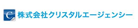 ご予算に合わせた「結果が出るWEB集客」を実現します。ビジネスに必須の集客力を、SEOという形で強力に支援する東京のクリスタルエージェンシーと、高順位に直結するサイト作りを始めてみませんか?